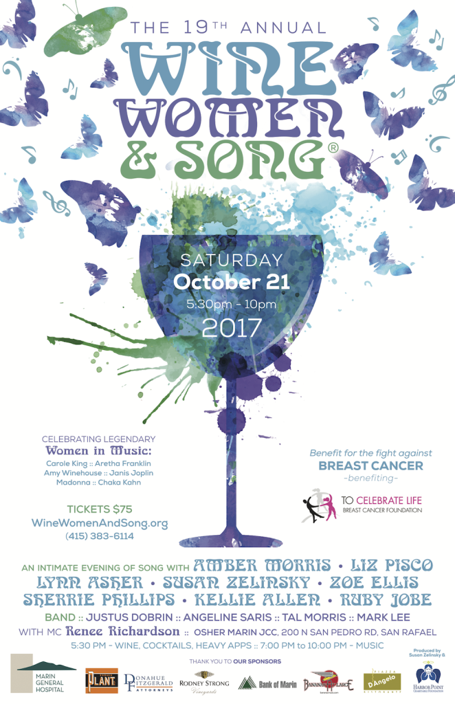 Wine Women and Song 2017 poster